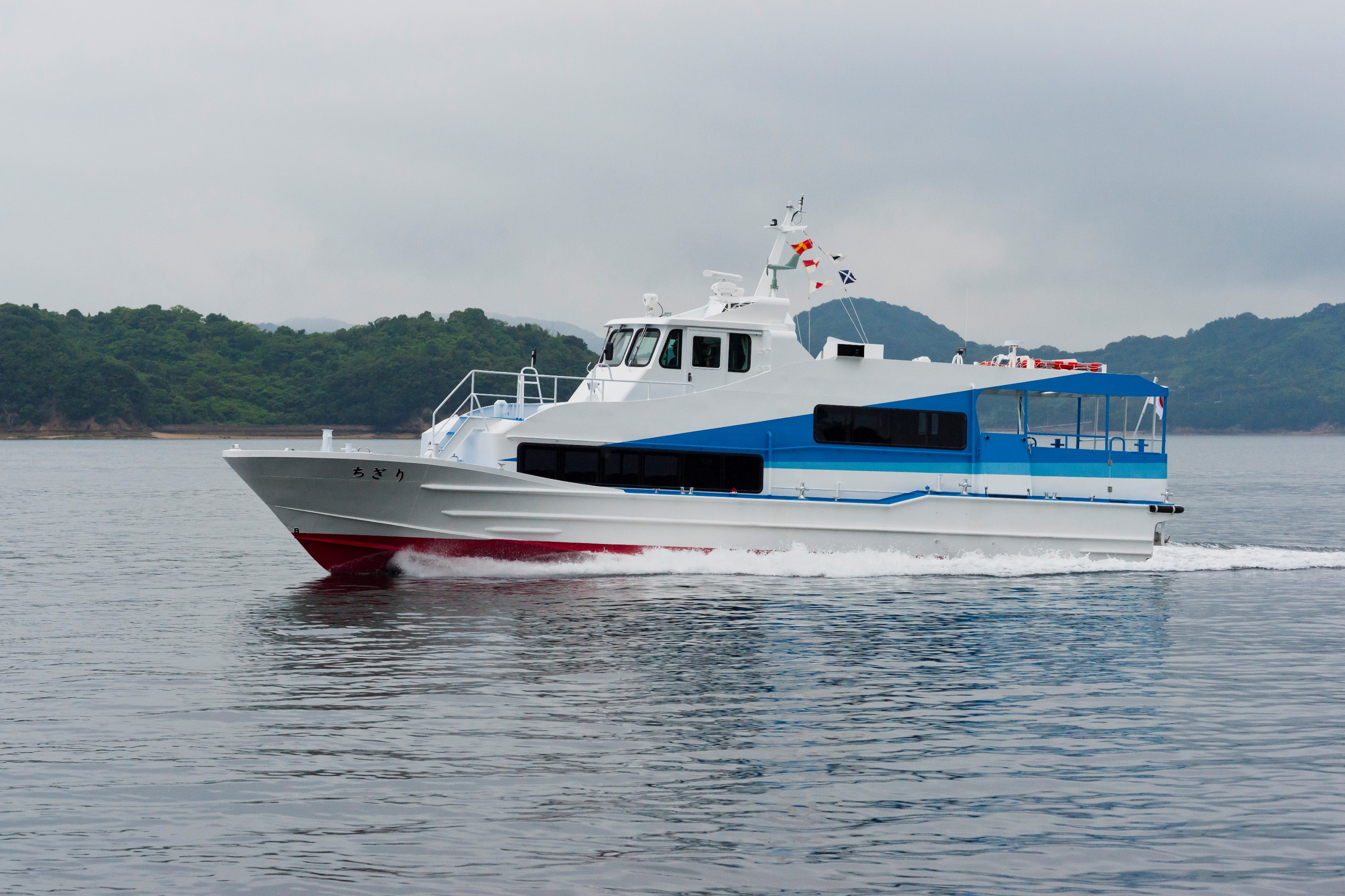 "TSUNEISHI FACILITIES & CRAFT completes and delivers the 19 GT aluminium alloy passenger vessel ""Chigiri"""