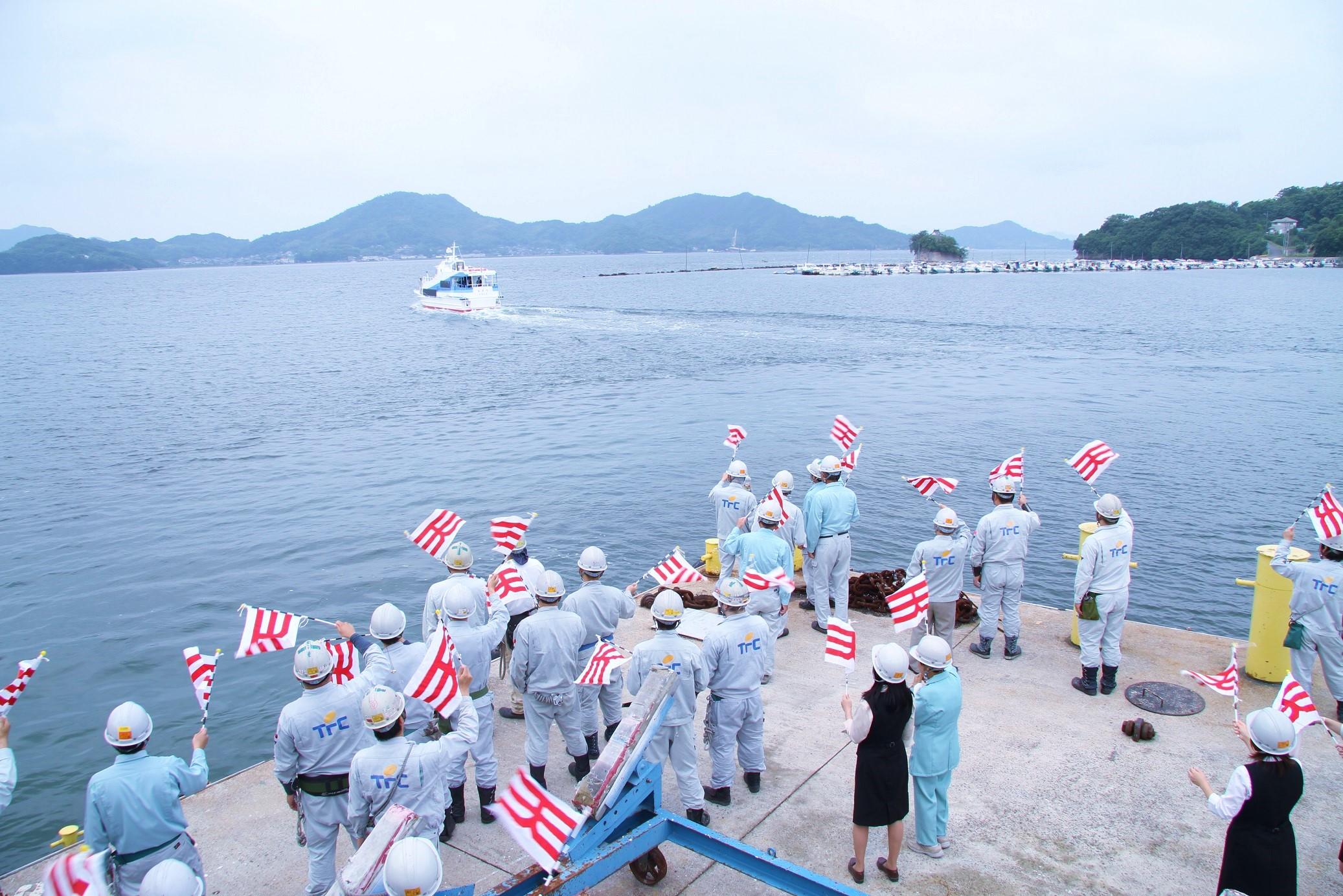 """Chigiri"" leaving the port"