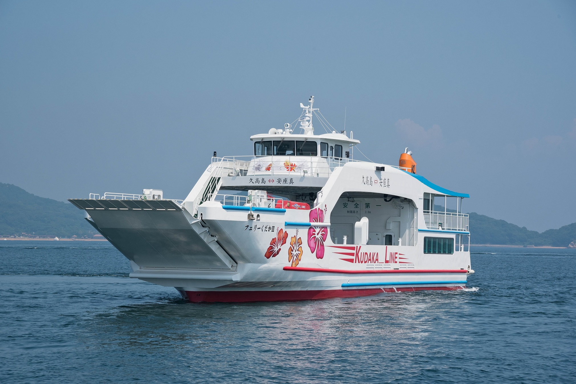 "Construction and Delivery of ""Ferry KUDAKA III"", Connecting Kudaka Island and the Main Island of Okinawa"