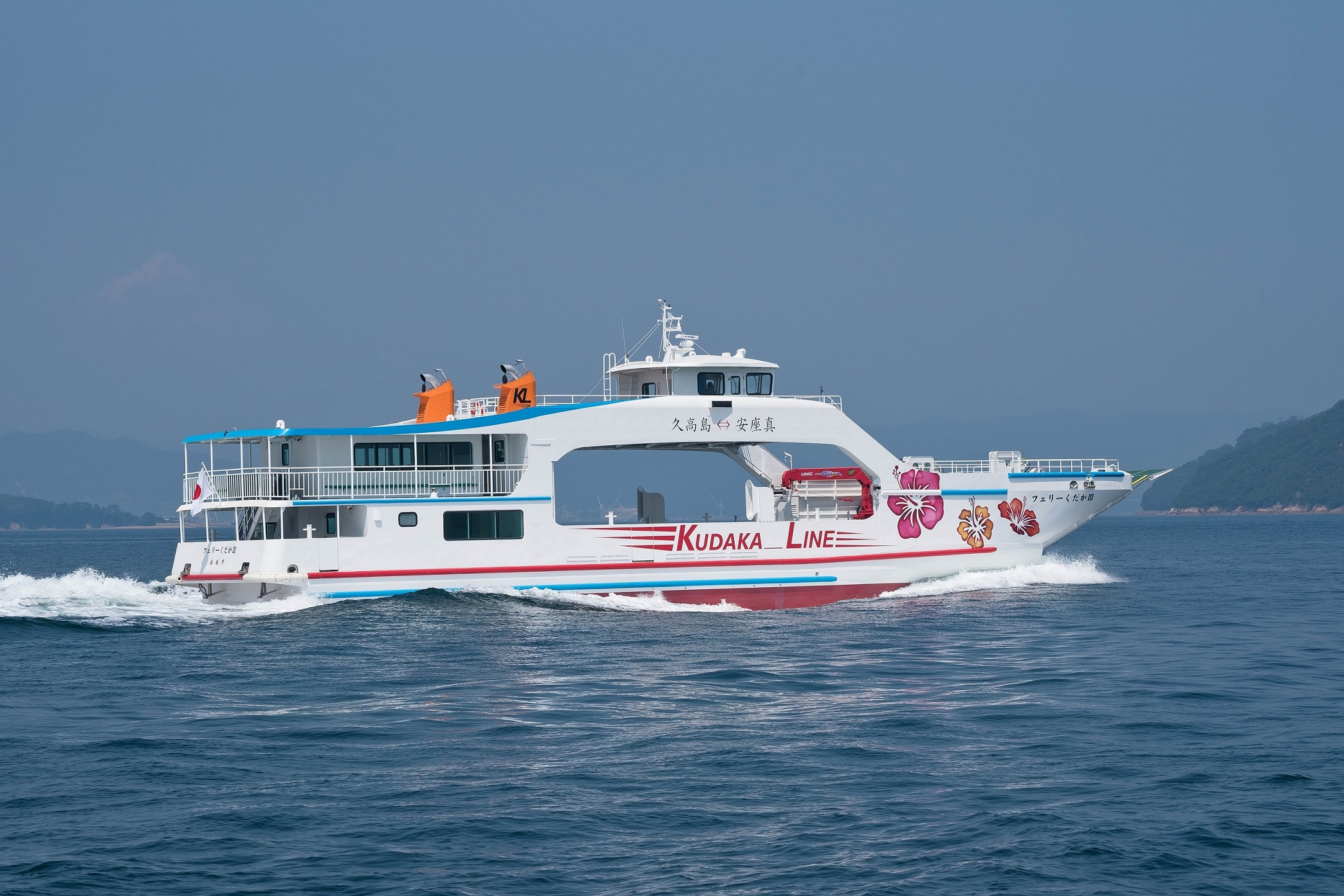 """Ferry KUDAKA III"" is running among the waves"